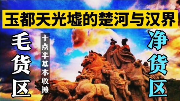 楚河汉界——71级副本金沙墟副本攻略