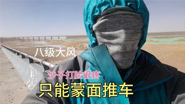 看门狗主角服装效果一览 蒙面头巾款式图片展示