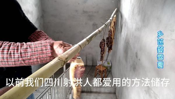 腊肉放冰箱是冷冻还是冷藏,没冰箱怎么保存腊肉