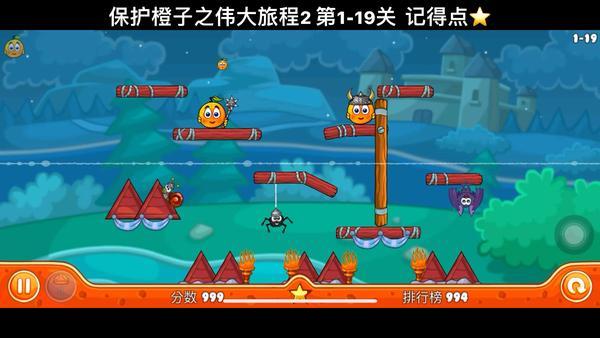 cover orange111攻略