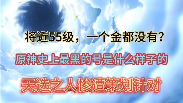 龍珠Z神與神全區全服開啟公告