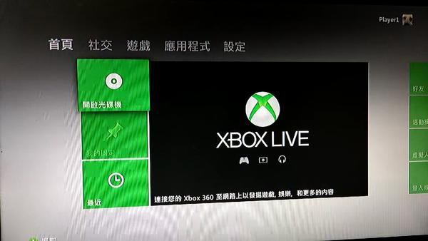 Xbox One游戏光盘盒设计将光盘放右边改成放左边