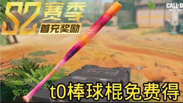 良心大手笔!《全球使命3》武器可免费合成