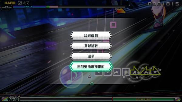 《初音未来:歌姬计划》PS4截图 歌曲多达213