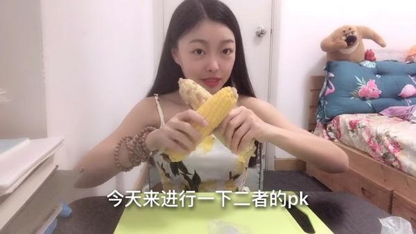 糯玉米和甜玉米哪个热量高,甜玉米糯玉米哪个减肥