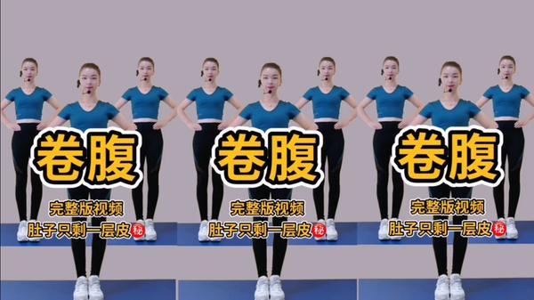 卷腹可以瘦腰吗,怎么做瘦腰效果最好