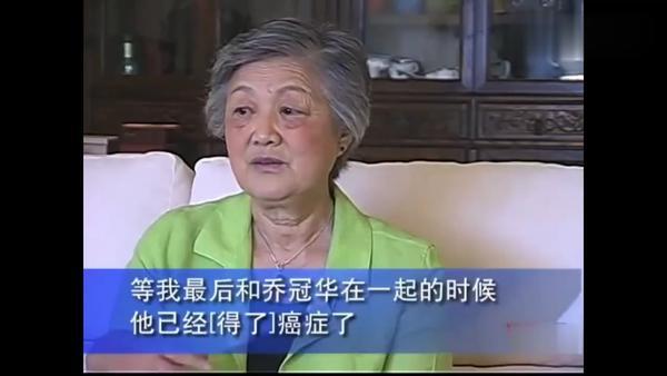 中国式家长怎么与章涵之对话 章涵之先决条件