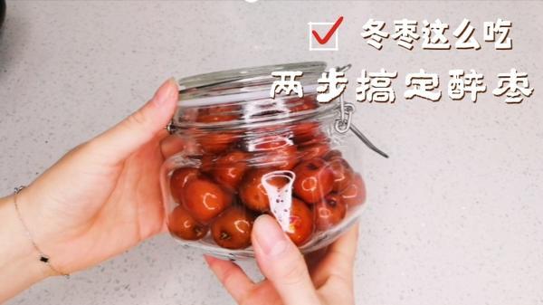 冬枣鲜桃水的做法,冬枣鲜桃水怎么做