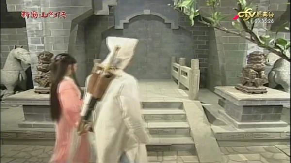明日开测《蜀山剑侠传》10大活动抢先知
