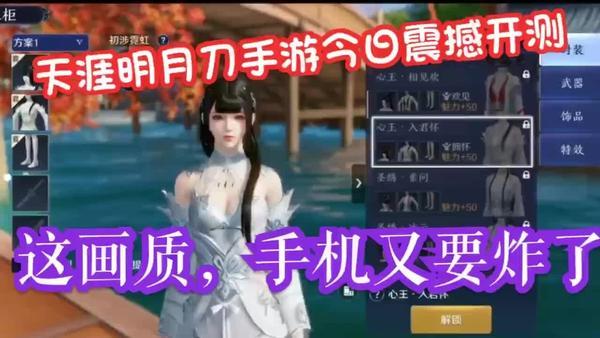 騰訊潮派動作卡牌手游潮爆三國26日震撼開測