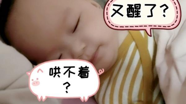 宝宝夜醒频繁的原因,宝宝夜醒的原因,婴儿夜醒是怎么回事
