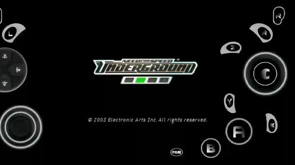 極品飛車7:地下狂飆 秘籍
