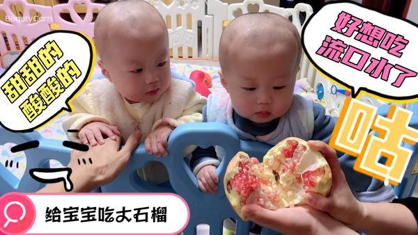 一岁的宝宝吃了石榴籽怎么办 吃了石榴籽不要怕这样做!