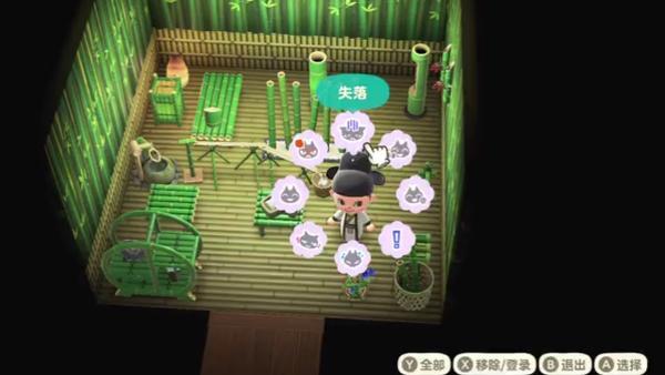 动物森友会竹子家具图纸怎么获取 竹子家具图纸分享