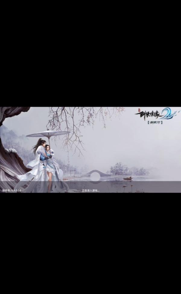 剑侠情缘2剑歌行杨门傲血技能介绍 使用攻略