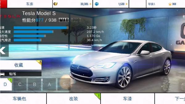 狂野飙车8 Tesla Model S车辆介绍