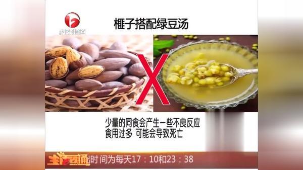 绿豆不能和什么同吃,绿豆和什么一起吃好