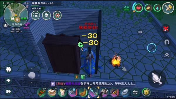 大富翁9手游魔法屋操作惩罚的是谁