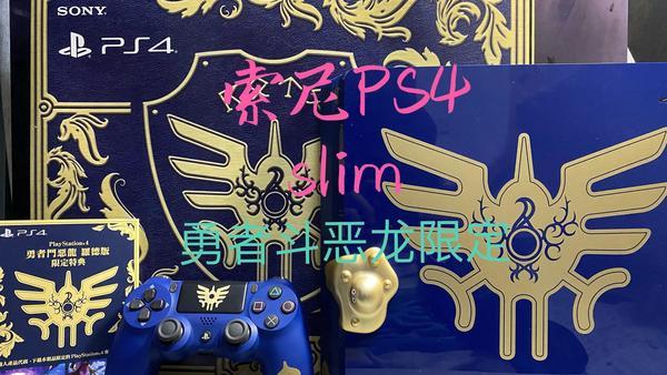 索尼推出PS4+PSV捆绑销售套餐 买主机送手柄?