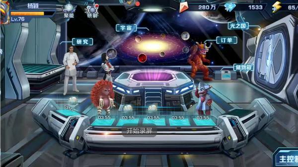 跨越星弧雷霆旷野11号探索任务怎么过 雷霆旷野11号探索任务通关方法分享