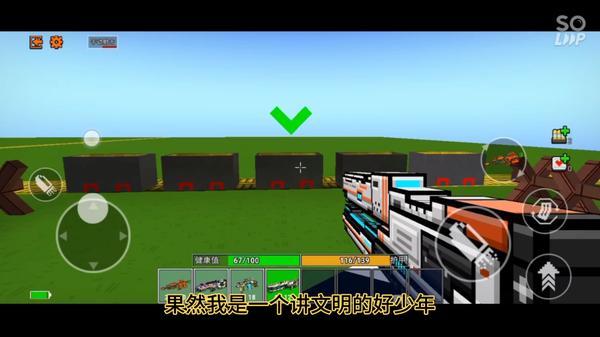 像素射击故事模式第一关攻略 故事模式第一关玩法详解