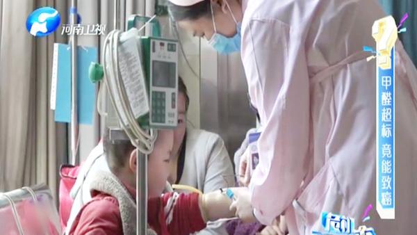 甲醛会导致宝宝得白血病吗 甲醛白血病怎么预防