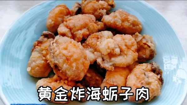 生蚝儿童可以吃吗,多大儿童可以吃牡蛎