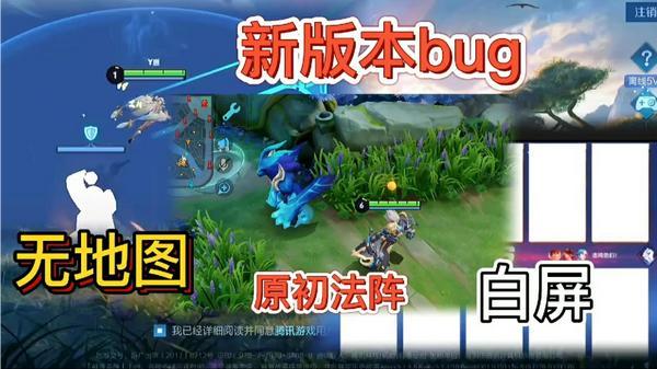 王者荣耀原初试练新机制玩法攻略