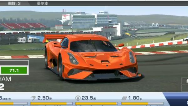 真实赛车3全新玛莎拉蒂更新EA同贺赛车游戏