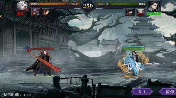 影之刃切磋和论剑玩法对战其余职业技巧