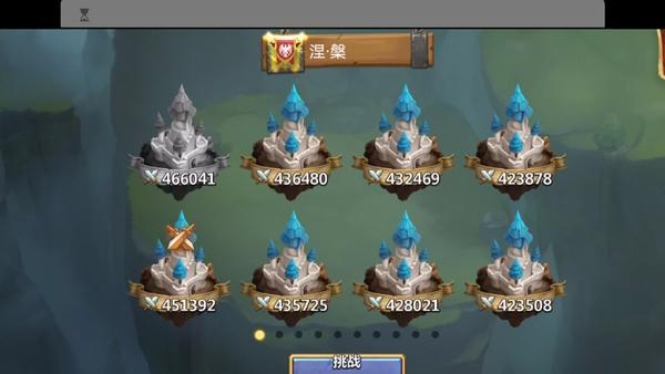 城堡争霸试炼玩法上线