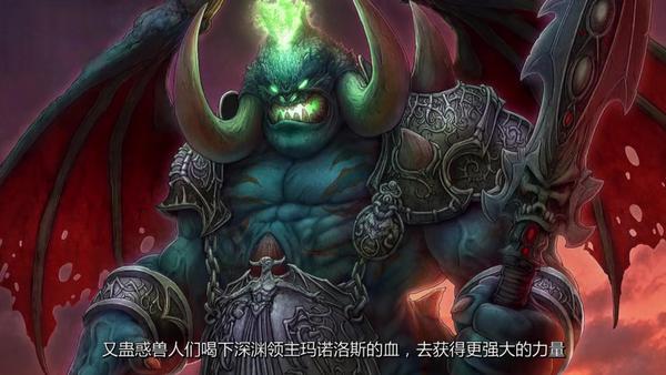 炉石传说格罗玛什地狱咆哮用法介绍