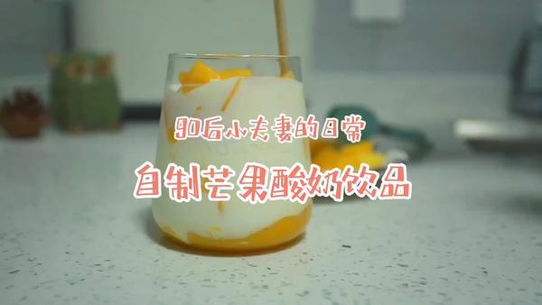 甘蔗和芒果能一起吃吗,甘蔗和芒果怎样一起吃
