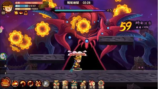 梦幻西游无双版平民怎么玩  平民玩法攻略