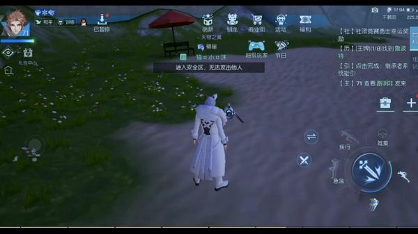 龙族幻想美好愿望活动玩法介绍