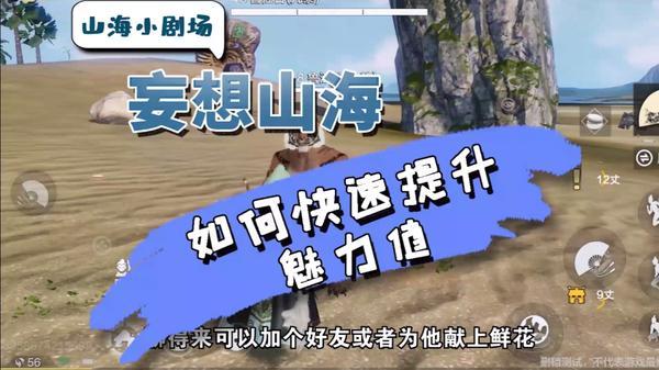妄想山海丹炉红花束配方介绍