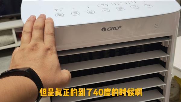 空调扇必须加水才能使用吗,空调扇和空调的区别