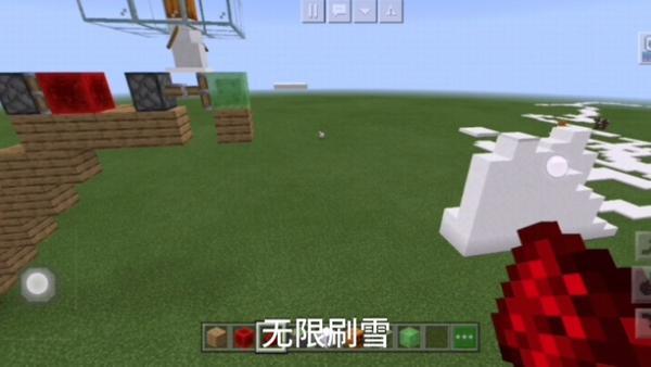 我的世界無限自動刷雪機紅石裝置教程
