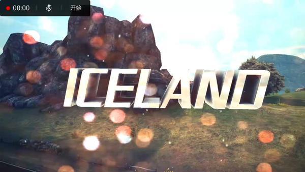 狂野飆車8Mosler GT3杯冰島視頻欣賞