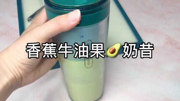 牛油果可以和西梅一起吗,西梅牛油果汁如何做