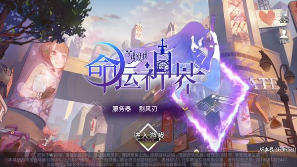 斗罗大陆神界传说双12活动一览 双重福利乐不停