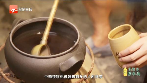 药茶的功效,中药茶的作用与功效
