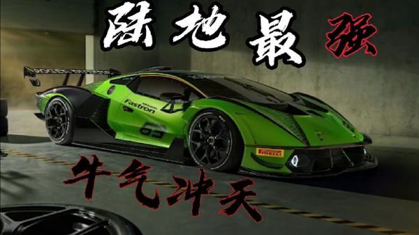 真实赛车3兰博基尼新车欣赏