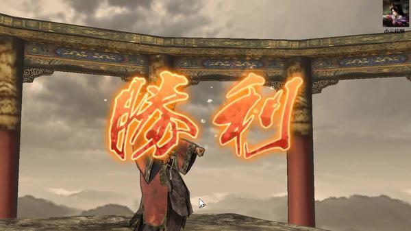 《三国志13》三顾茅庐剧本刘备不外交玩法思路