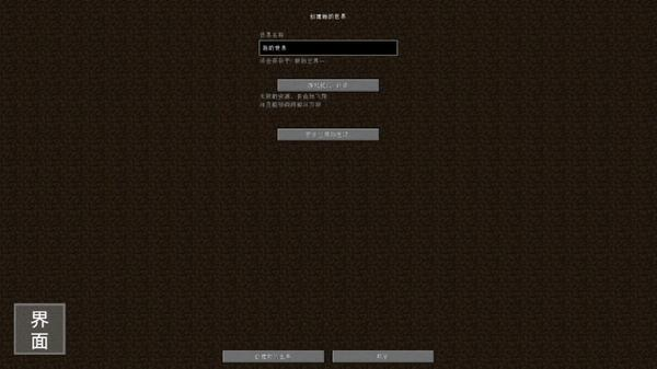 《GTA5》PC版win8下laucher停止工作怎么办?