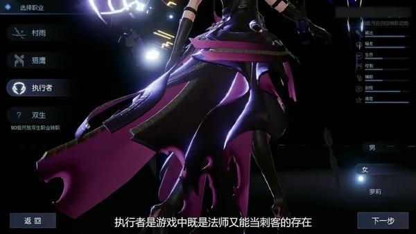 龙族幻想执行者PVE属性搭配推荐