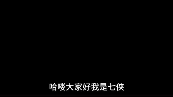 王者荣耀S9姜子牙最佳铭文搭配推荐