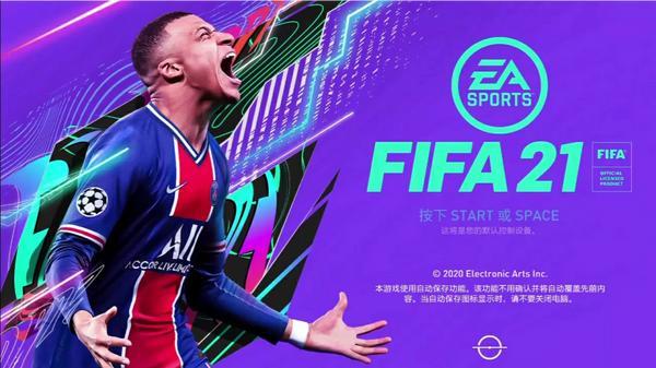 FIFA16有关于UT经营杂谈