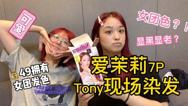 巡音Tony版手办欣赏 最萌粉红性感犹如成熟蜜桃