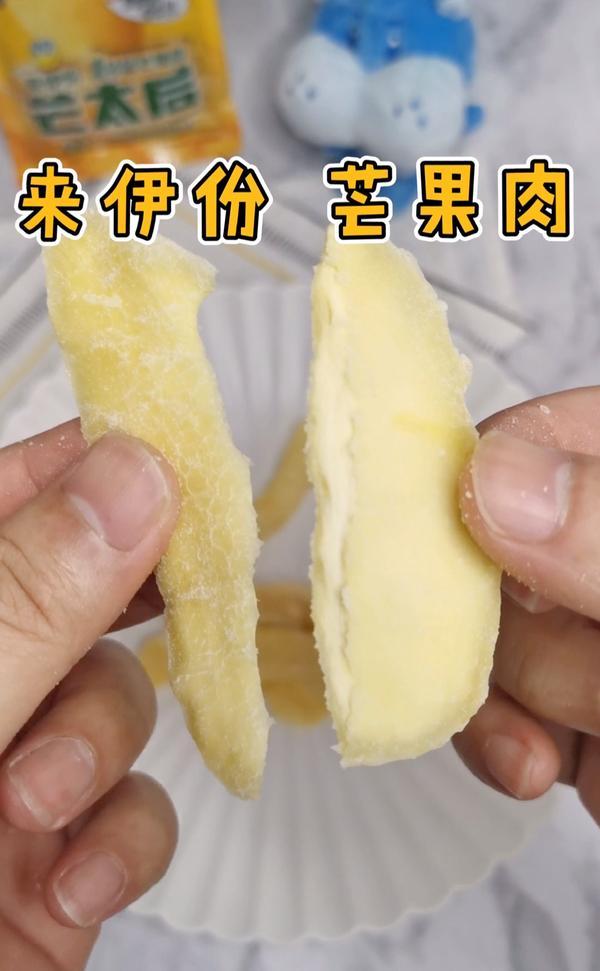 芒果干吃多了会不会上火,芒果干有什么功效